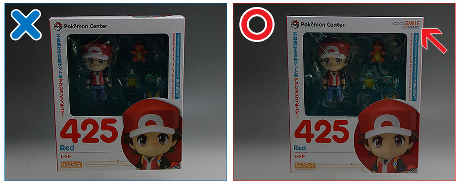 Bootleg Vs. Official Product: Packaging