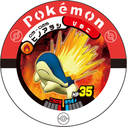 Cyndaquil 05 026.png