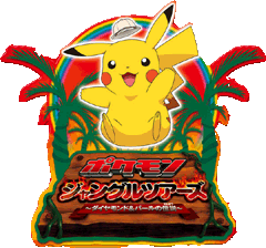 Pikajungletour.png