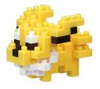Mini Nanoblock Jolteon.png