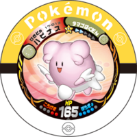 Blissey 17 013.png