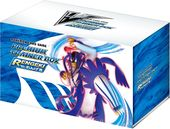 Rapid Strike Premium Trainer Box.jpg