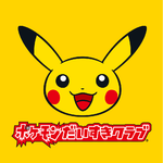 Pokémon Daisuki Club Official App logo.png