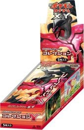 XY1 Collection Y Box.jpg