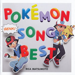 Pokemon Song Best.jpg