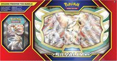 Solgaleo Legends of Alola Bundle Box.jpg