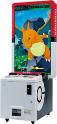 Pokémon Ga-Olé machine.png