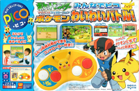 AG Pico for Everyone Pokemon Loud Battle JP boxart.png