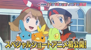ORAS anime short.png