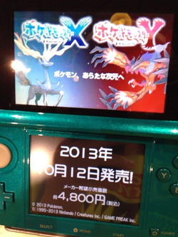 XY Prerelease demo title screen.png
