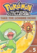 Take the Lombre Home DVD.png