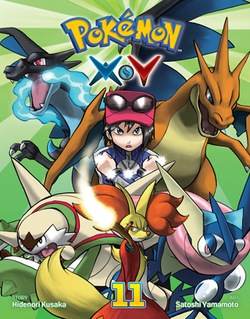 Pokémon Adventures XY VIZ volume 11.png