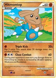 HitmontopCallLegends8.jpg