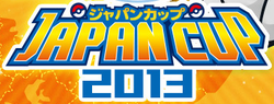 Japan Cup 2013 logo.png