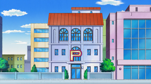 Daybreak Pokémon Center.png