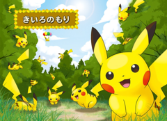 Yellow Forest jp art.png