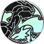 BW2 Silver Unova Legends Coin.png