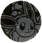 Wizards Silver Eevee Coin.png