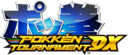 Pokkén Tournament DX logo.png