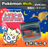 Togepi Great Adventure JP boxart.png
