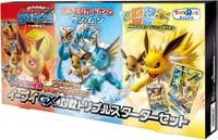 Toys R Us Limited Eevee-GX Battle Triple Starter Set.jpg