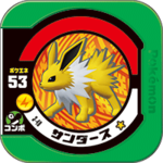Jolteon 3 40.png