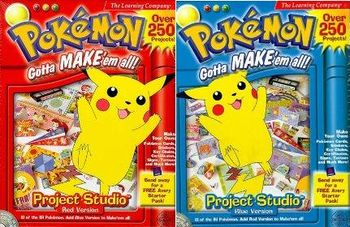 Project Studio Red Blue EN boxart.jpg