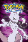 Mewtwo Strikes Back DVD Region 1 reprint.png