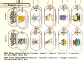 Pokémon Collectible Dog Tags series 1.png
