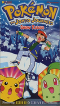Snow Rescue VHS.png