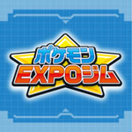 Pokémon EXPO Gym Gear icon.png