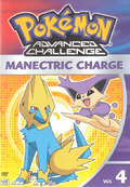 Manectric Charge DVD.png