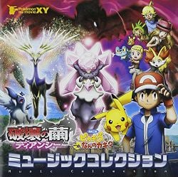 Cocoon of Destruction and Diancie Music Collection.jpg