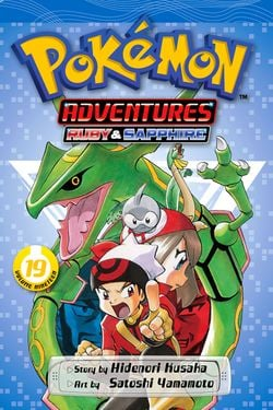 Pokemon Adventures volume 19 VIZ cover.jpg