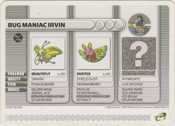 Bug Maniac Irvin Battle e.jpg