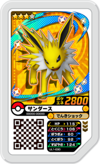 Jolteon UL1-030.png