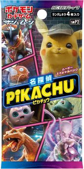 SMP2 Great Detective Pikachu pack.jpg