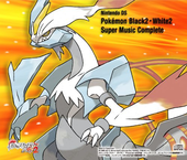 BW2 Music Super Complete back.png