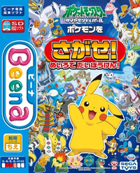 DP Search for Pokemon Adventure in the Maze JP boxart.png