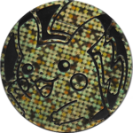 HSZ Gold Pikachu Coin.png