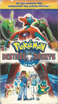 Canada French Destiny Deoxys VHS.png