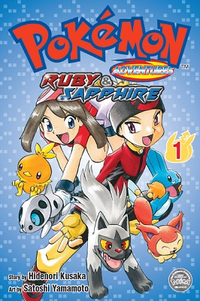 Pokémon Adventures RS SA volume 1.png