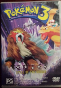 Spell of the Unown Entei DVD Region 4.png