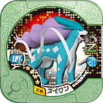 Suicune Z1 04.png