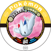 Togekiss 17 022.png