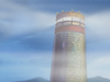 Mountain Lighthouse.png
