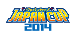Japan Cup 2014 logo.png